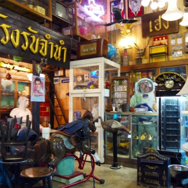 Siam Gipsy Junction